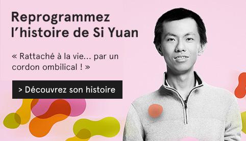 Visuel Reprogrammez l'histoire, photo de Si Yuan