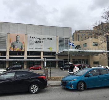 Entrée de l'Hôpital Maisonneuve-Rosemont